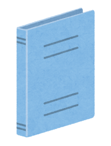 paper_file_binder5_blue